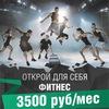 Фитнес-клуб ГЕОМЕТРИЯ ФИТНЕСА