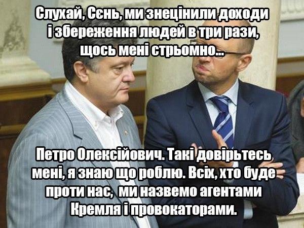 Курс гривни на межбанке приблизился к 25 грн/$1 - Цензор.НЕТ 4426