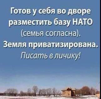"""""""Я не верю, что Москва хочет урегулировать конфликт на востоке Украины"""", - экс-посол США Пайфер - Цензор.НЕТ 9465"""