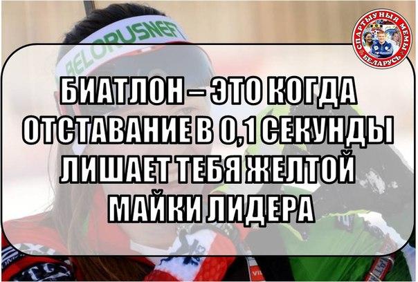 Мемы дня мемом единым блоги by tribuna