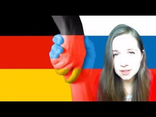 Russisches Mädchen.