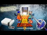 Стрим игры Легенда о Зельде The Legend of Zelda Прохождение 100% 2ч