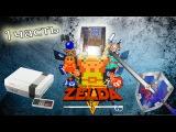 Стрим игры Легенда о Зельде The Legend of Zelda Прохождение 100% 1ч
