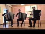 Вивальди - Бах. Концерт для органа ре - минор. Баян - аккордеон. Львівське тріо. 2015