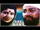 Sai Baba - Full Length Devotional Hindi Movie