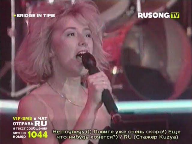 Алёна Апина - Ксюша (1991) (Rusong TV)