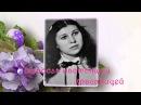 Поздравление на Юбилей любимой маме Поздравление на 50 лет Слайд шоу маме на Юби