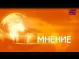 Украинская хунта сделает все, что бы не победить...