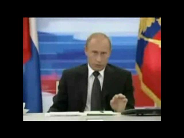 Только придурок мог заявить такое о России