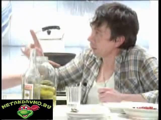 МММ - Леня голубков - серия 4 (реклама 90х)