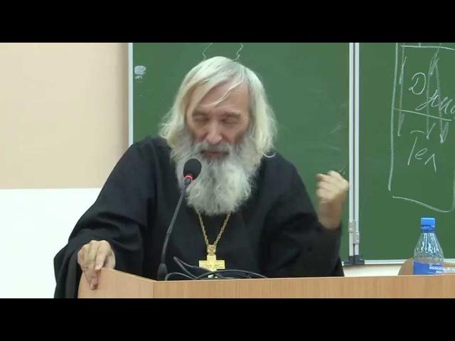 Протоиерей Евгений Соколов Разбор Символа Веры Лекция четвертая