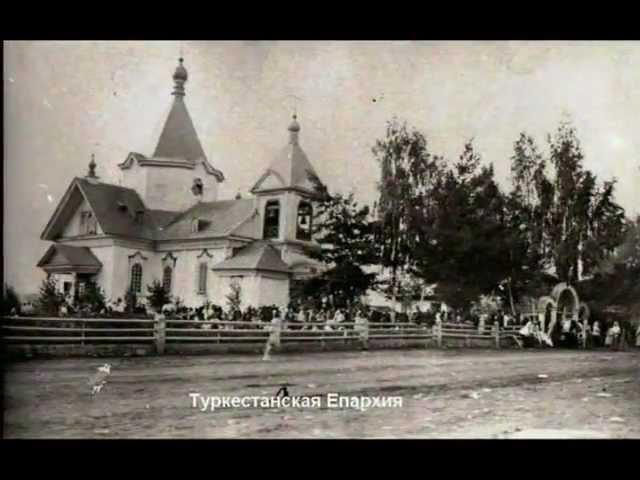 Верный Алма Ата Алматы
