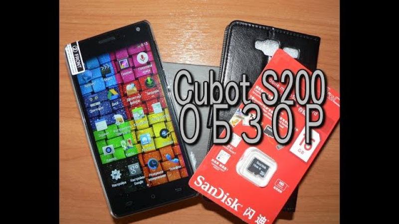 Распаковка и обзор телефона Cubot S200- Посылка №25