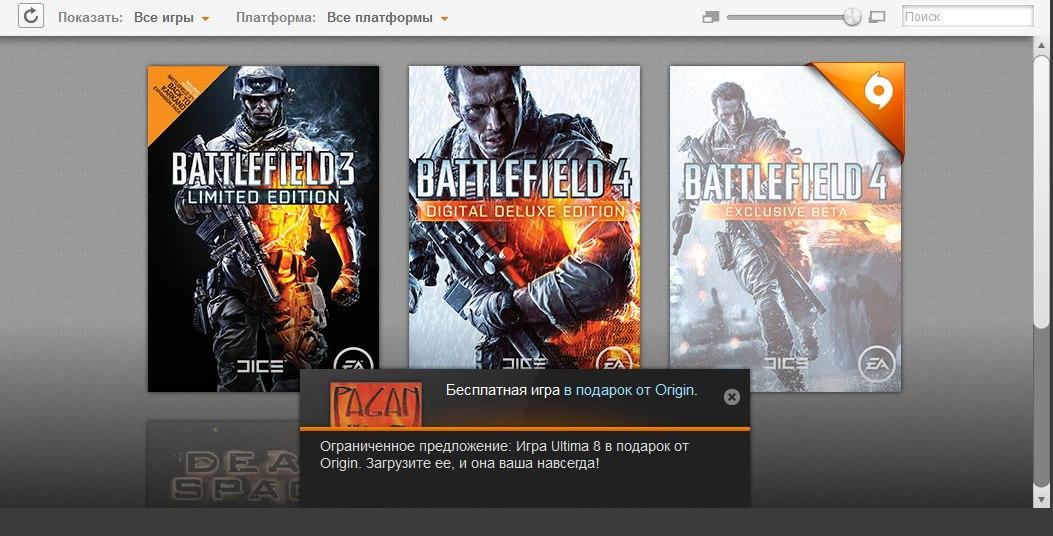 Продам аккаунт с Battlefield 4 Premium и Battlefield 3 Premium