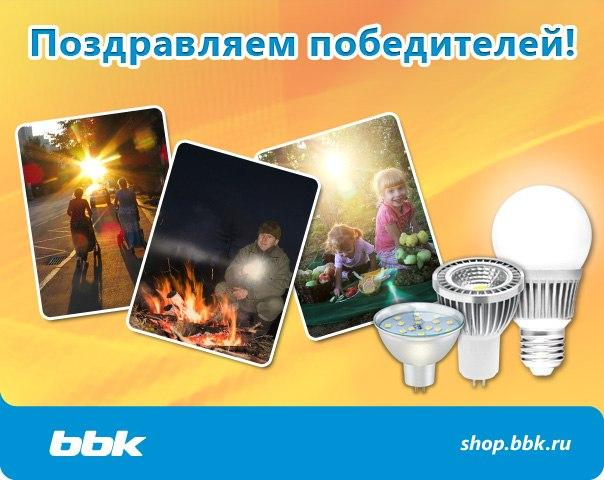 press@bbk.ru наименование