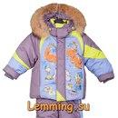 Лемминг Детская Одежда Официальный Сайт