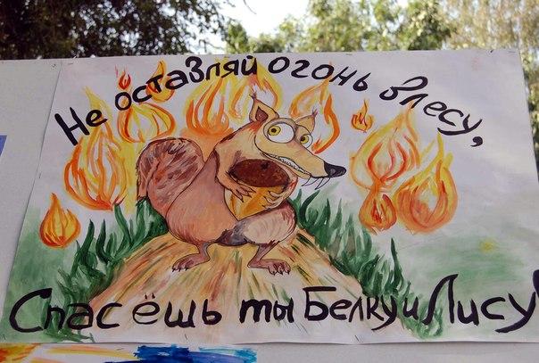 Рисунки на пожарную тематику