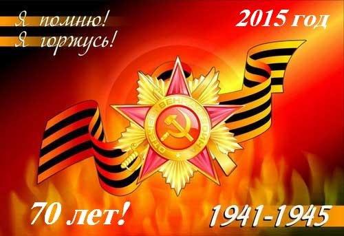 фильмы россии 2015 года боевики