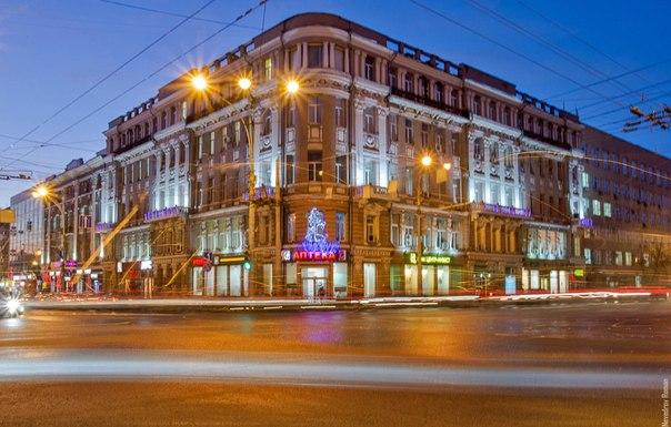 Ростовский государственный экономический