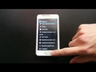 Как обновить андроид до 4.4 (how update android to