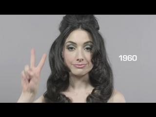 100 лет красоты - эпизод 1 (США)