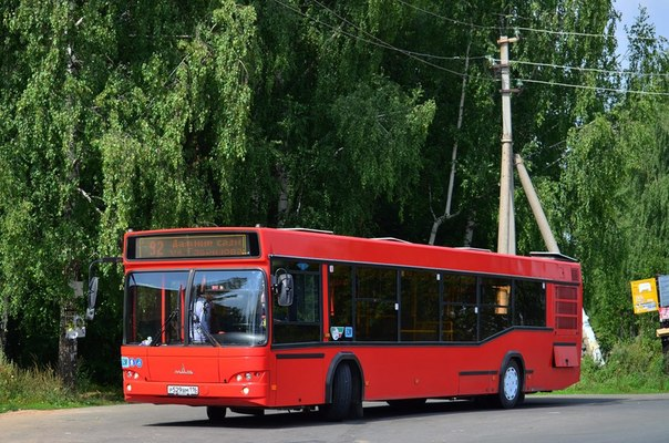 Расписание автобуса | Шигали