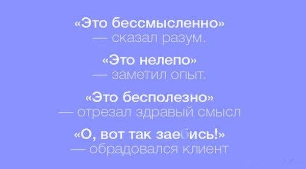 https://pp.vk.me/c621630/v621630742/1d24/0AOKXbFUXdk.jpg