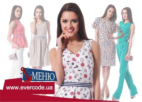 Филео Чебоксары Каталог Женской Одежды Официальный Сайт
