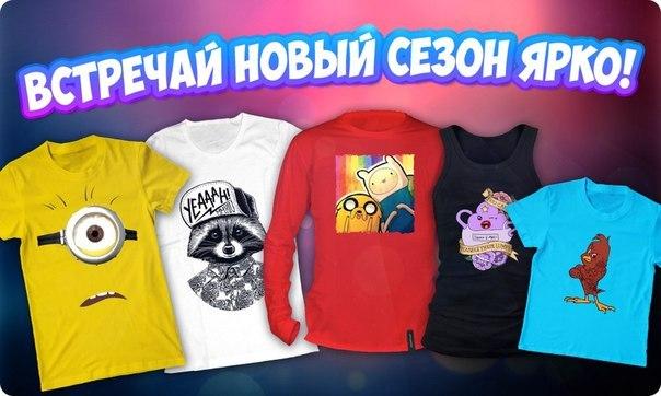 Mvk club модная футболка с принтом на