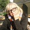 Nina Bryantseva