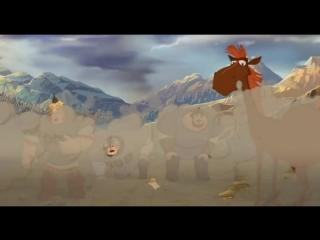 Три Богатыря и Шамаханская Царица (2010) супер мультфильм______________Русалочка 2 2000, Русалочка 1989, История игрушек 3 2010