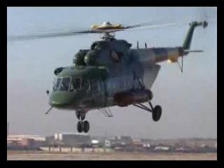 Вертолет Ми-171. Улан-Удэнский авиационный завод