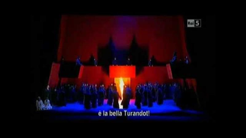 Turandot - Oper, Puccini (La Scala/EXPO); Stemme, Antonenko, Agresta, Chailly; Milano (2015)