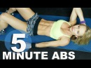 5 Minute Workout 32 - Abs