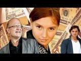 Даша (13.04.2013) 3-часовая мелодрама сериал