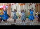 детский танец Я - звезда