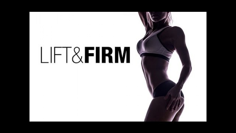 How to Get Firmer Breasts (LIFT BREASTS NATURALLY!!)