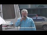 28.09.15 В Киеве провели сеанс изгнания России из ООН