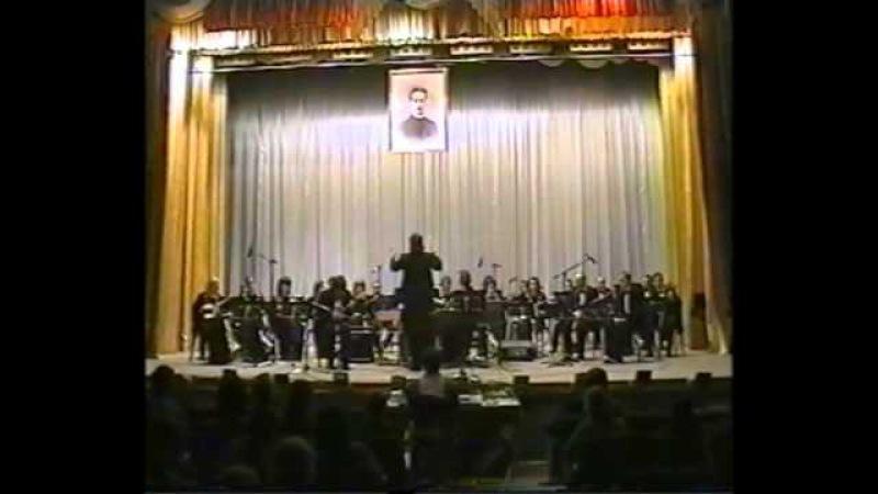 Марчаковский Концерт для балалайки с оркестром