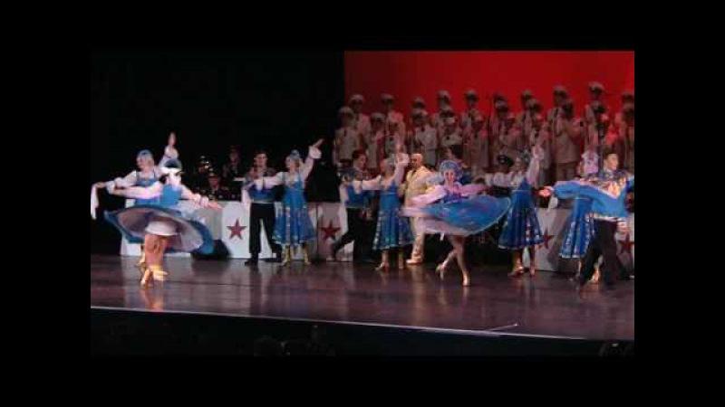 Les Choeurs de lArmée Rouge - Kalinka (Russian Popular Dance - Danse Russe Folklorique Калинка)