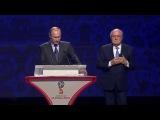 Путин предварительная жеребьёвка чемпионата мира по футболу 2018 года 25 июля 2015 года