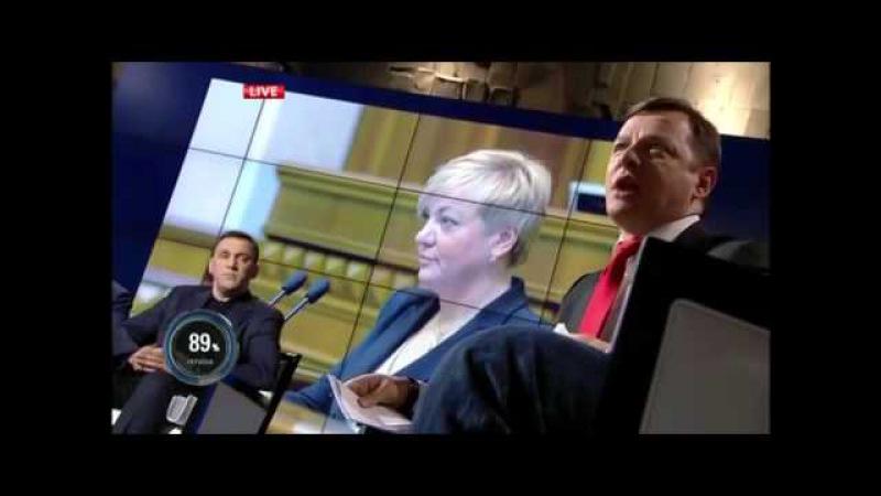 Олег Ляшко про банки Порошенка и Гонтаревой Шустер LIVE 27 03 2015