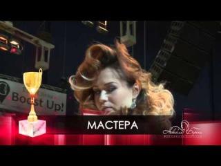 Женские парикмахеры Комбинированный вид Модная категория 1-й вид Дневная прическа