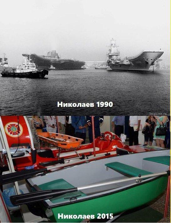 Ukrainian Navy - Page 3 Lpzct3nVX-I