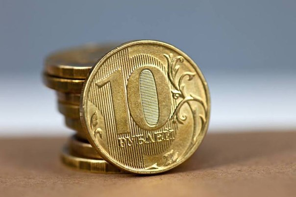 10-РУБЛЕВЫЕ МОНЕТЫ!