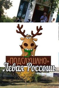 9 июня 2015 новости россии
