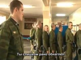 Песня под гитару Гоп стоп зелень Армейская СУБТИТРЫ (Low)