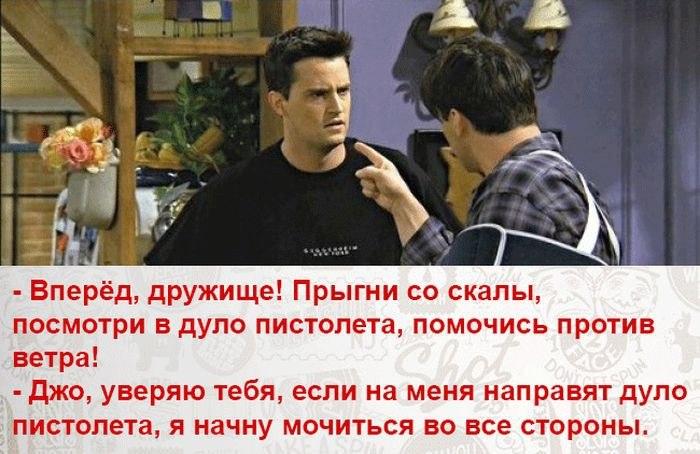 http://cs621631.vk.me/v621631533/2a0cd/-dWc48tC7PU.jpg