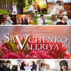 Твой фотограф ● Валерия Савченко
