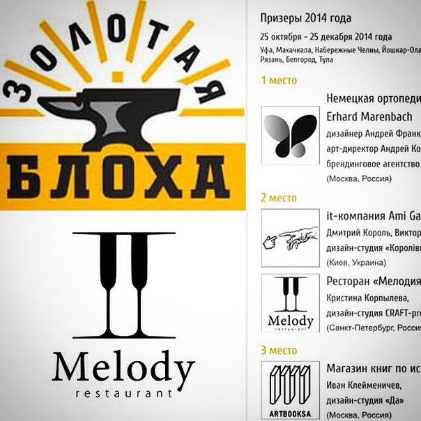 логотип спб: